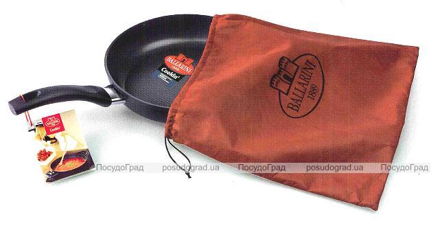 Сковорода Ballarini Cookin' Ø22см без крышки