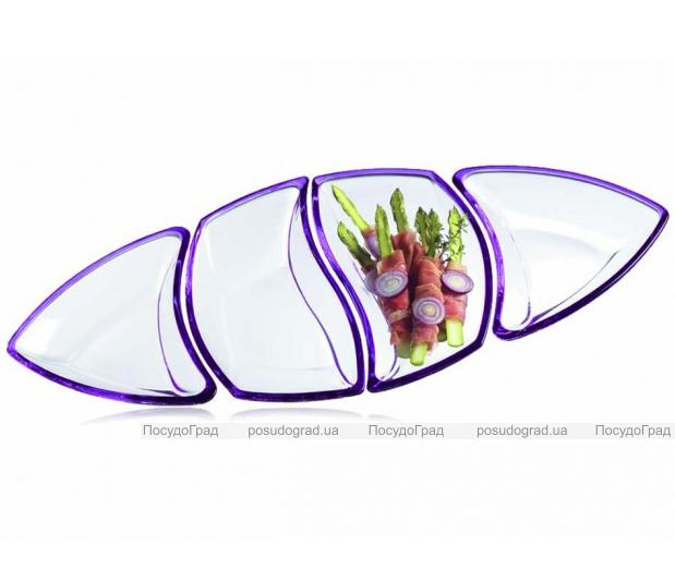 Менажница Luigi Bormioli RM150 Michelangelo Color 4 секционная