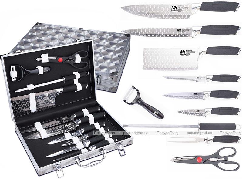 Набор кухонных ножей Miller House Avignon 10 предметов в кейсе, подарочный