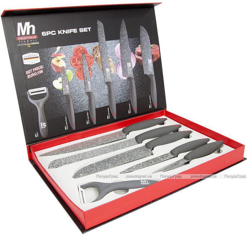 Набор кухонных ножей Miller House Marcus с мраморным покрытием