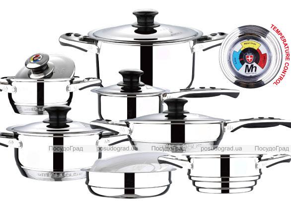 Набор кухонной посуды Millerhaus Milan 19 предметов с термодатчиками на крышках