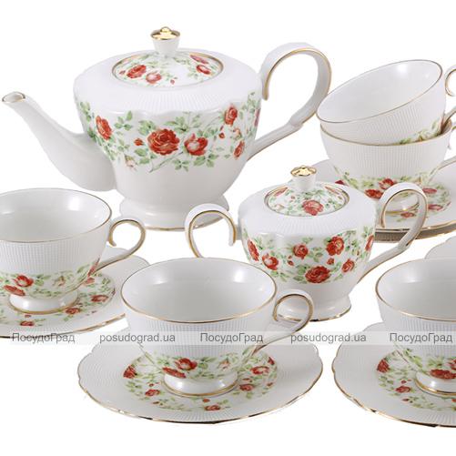 """Чайный сервиз Milleroy&House 220мл 16 предметов """"Чайная роза"""""""