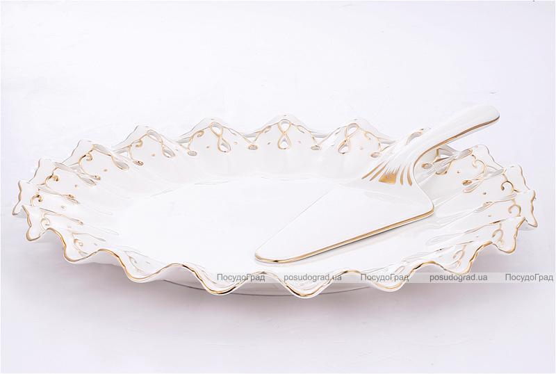 """Блюдо Milleroy&House """"Gold on White"""" круглое Ø31см с лопаткой для торта"""