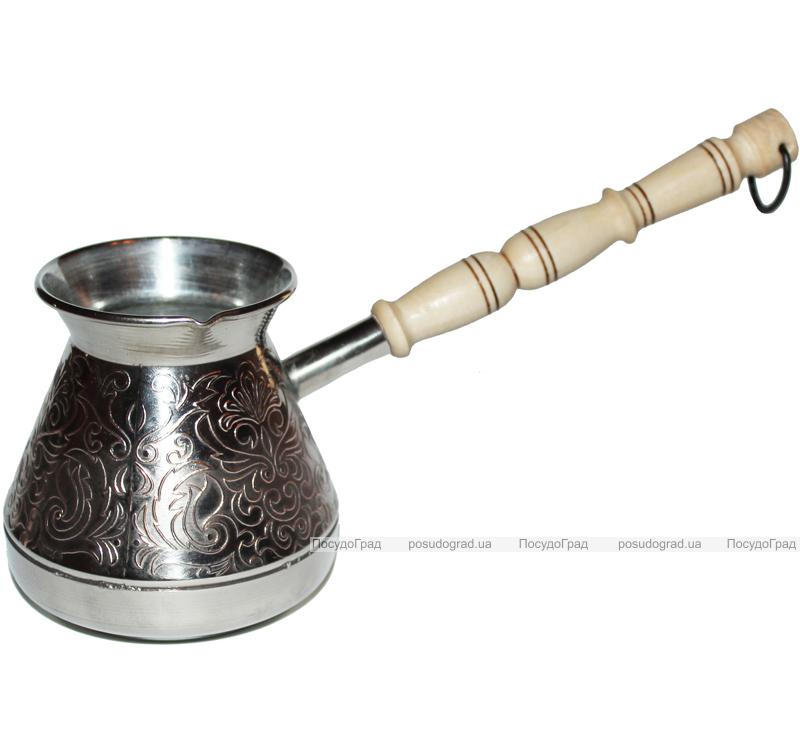 """Турка медная """"Персия"""" 370мл (серебро) с деревянной ручкой"""