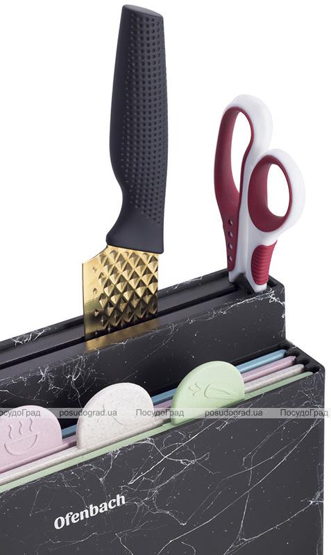 Набор 4 разделочные доски Ofenbach Black Marble 28х18х0.5см на горизонтальной подставке для ножей