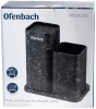 Підставка-колода Ofenbach Black Marble для кухонних ножів і ножиць 21.5х13х23см подвійна