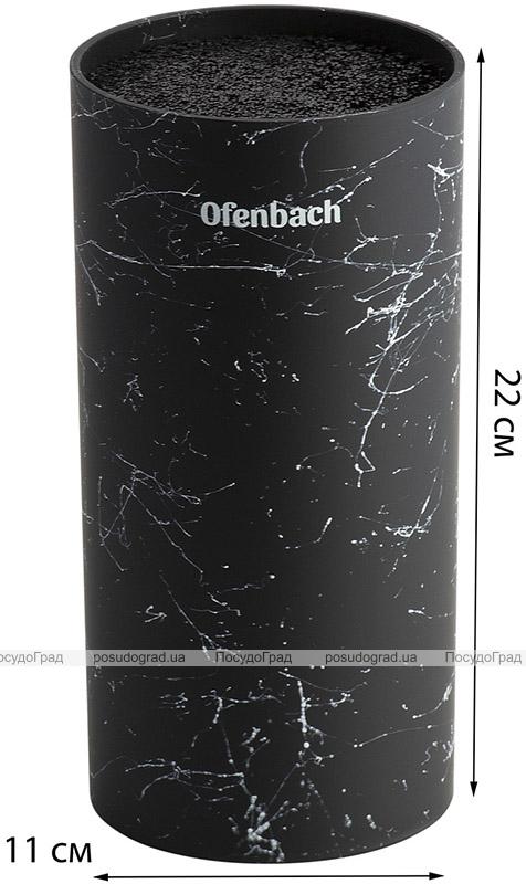 Підставка-колода Ofenbach Black Marble для кухонних ножів і ножиць 11х11х22см, кругла