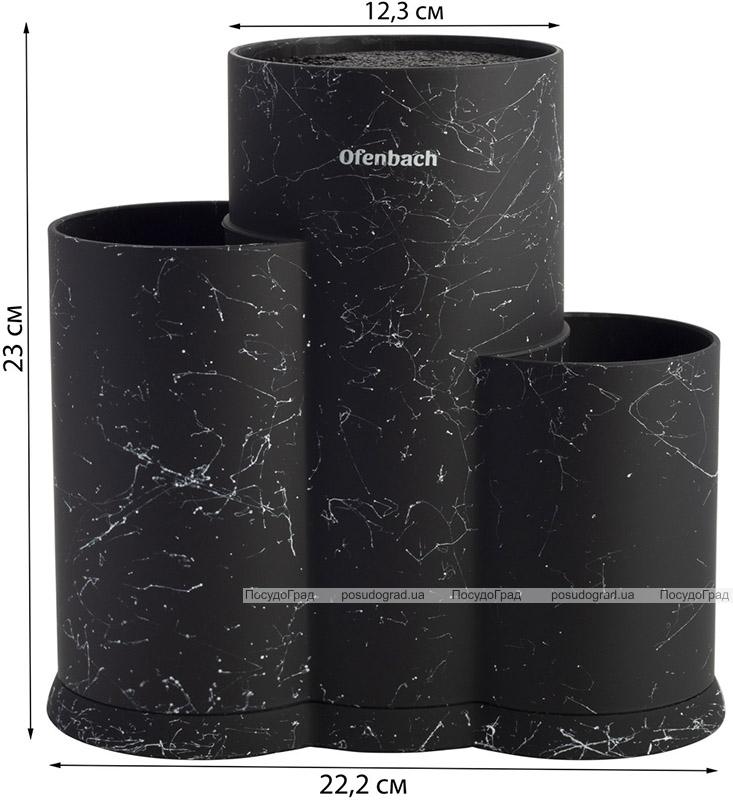 Подставка-колода Ofenbach Black Marble для кухонных ножей и ножниц 23х12х22см, тройная круглая