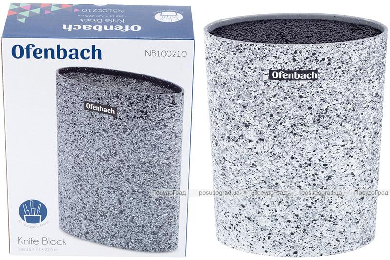 Подставка-колода Ofenbach Snow Marble для кухонных ножей 16х7х22.5см, овальная