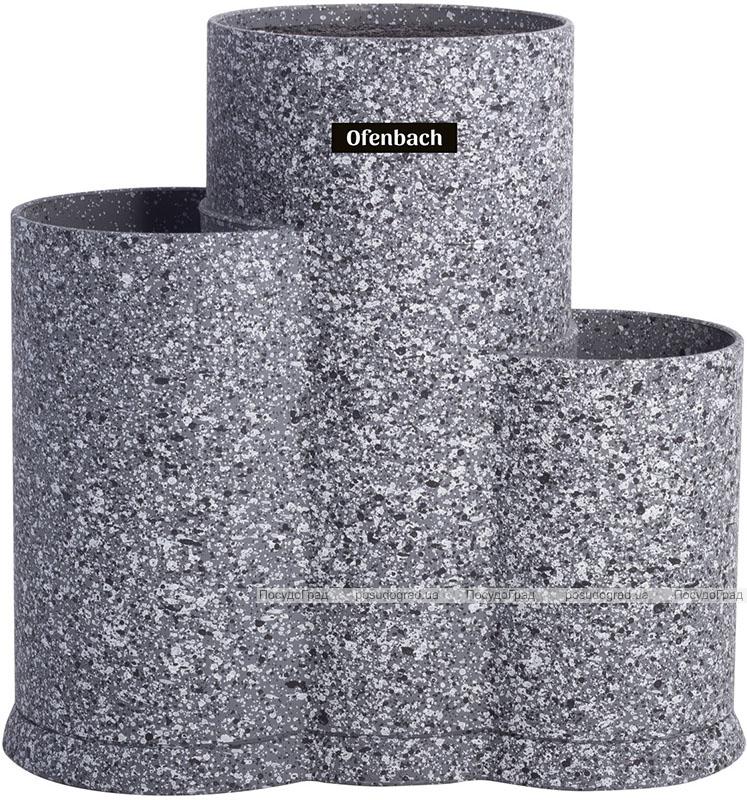 Підставка-колода Ofenbach Grey Marble для кухонних ножів 23х13х22см, потрійна кругла