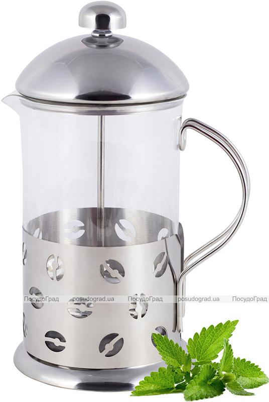 Френч-пресс Ofenbach Coffee Beans 600мл