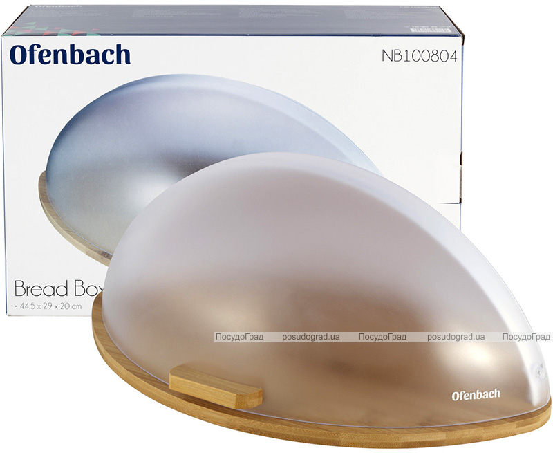 Хлібниця Ofenbach Bread Snail 44.5х29х20см, білий