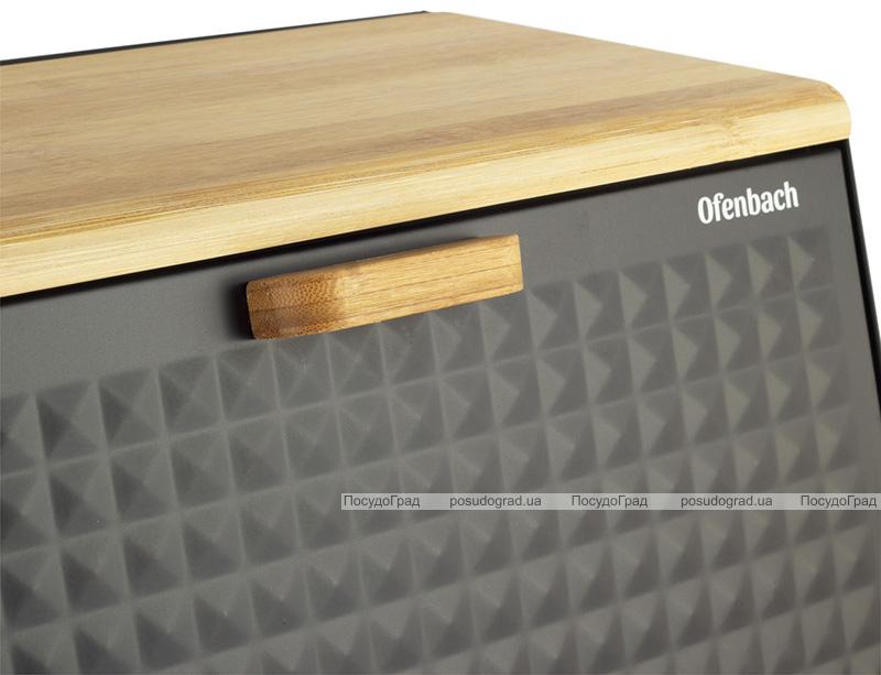 Хлебница Ofenbach Breadbox 35.5х21.5х19.5см, нержавеющая сталь, черный