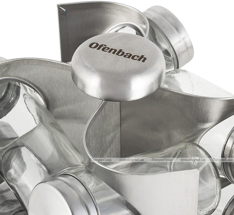Набор емкостей для специй Ofenbach Spice World 16 спецовников на подставке, сталь