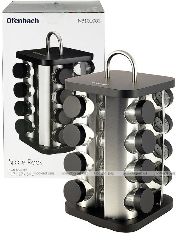 Набор спецовников Ofenbach Spice World 16 емкостей для специй на подставке, сталь