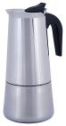 Гейзерна кавоварка Ofenbach 450мл на 9 чашок