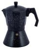 Кофеварка гейзерная Ofenbach Black Marble 600мл на 12 чашек