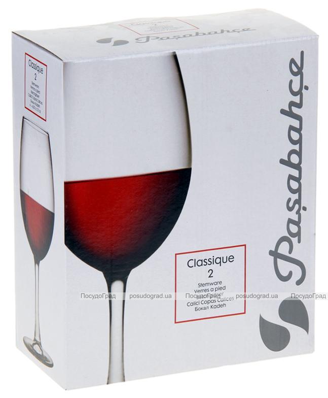 Набор 2 бокала Classique 630мл для красного вина