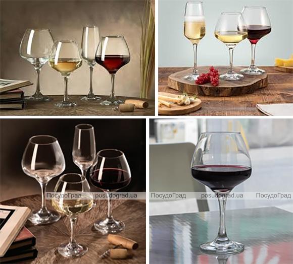 Набор 6 фужеров Pasabahce Risus 580мл, стеклянные бокалы для вина