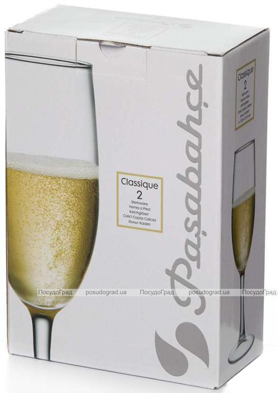 Набор 2 бокала Classique 250мл для шампанского (шампанки)