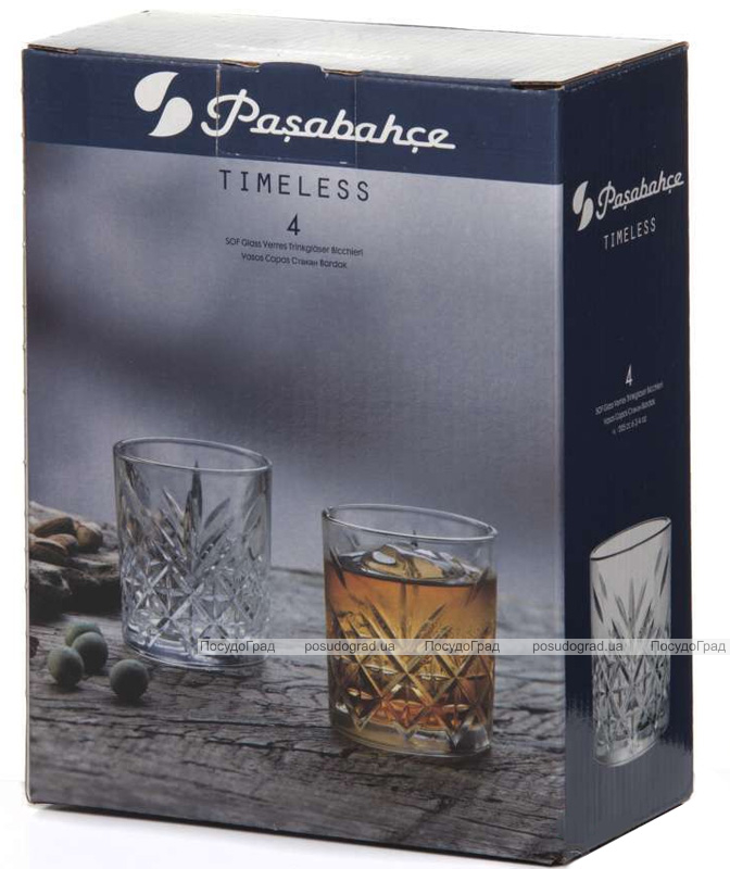 Набор 4 низких стакана Pasabahce Timeless 205мл