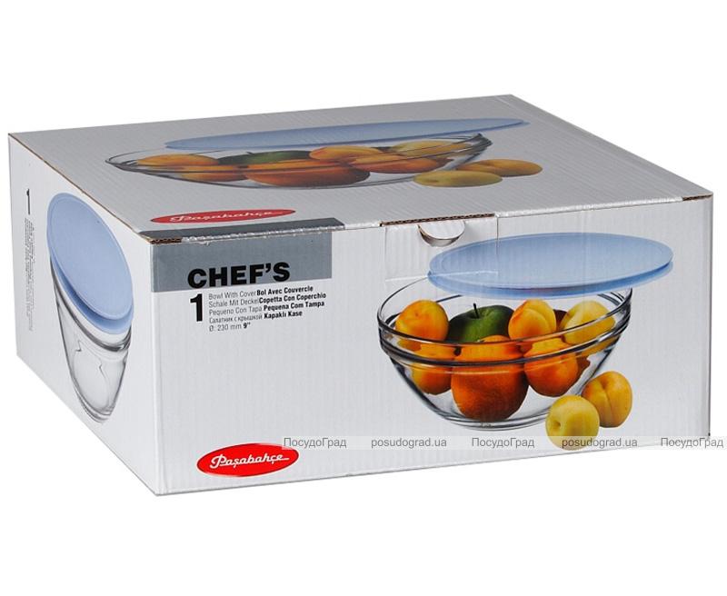 Салатница Chefs Ø23см 2500мл с гибкой крышкой 1шт