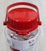 Банка Pasabahce Harvest 3л стеклянная с крышкой, ручкой и клапаном