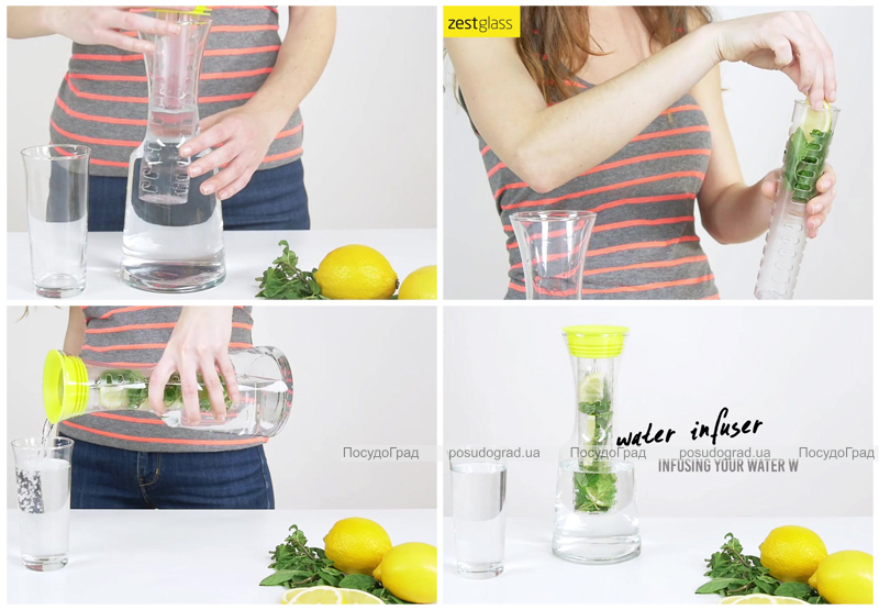 Графін ZestGlass 1100мл для лимонаду, вина і освіжаючих фруктово-ягідних напоїв (помаранчева кришка)