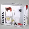 Набор Luna кувшин 1700мл и 6 стаканов 255мл