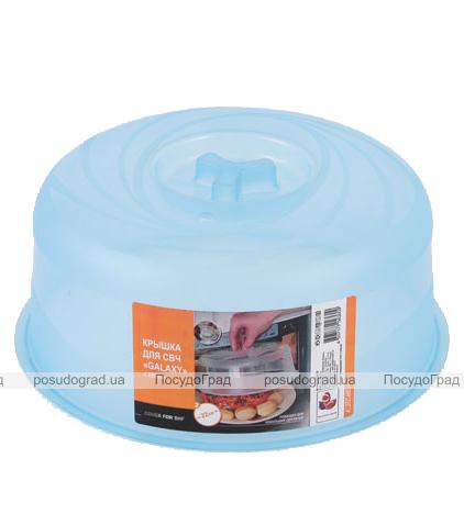 Крышка-колпак для СВЧ и холодильника Ø22см