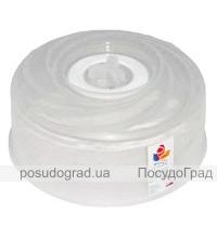 Крышка-колпак для СВЧ и холодильника Ø25см с клапаном