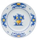 Тарілка фарфорова Vista Alegre VIANA супова Ø22.5см
