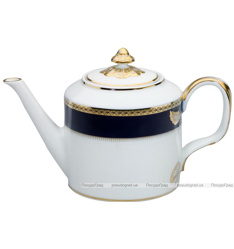 Чайник-заварник Vista Alegre BREST 1275мл