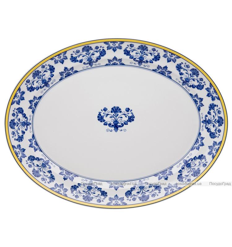 Блюдо овальное Vista Alegre CASTELO BRANCO 42х32см