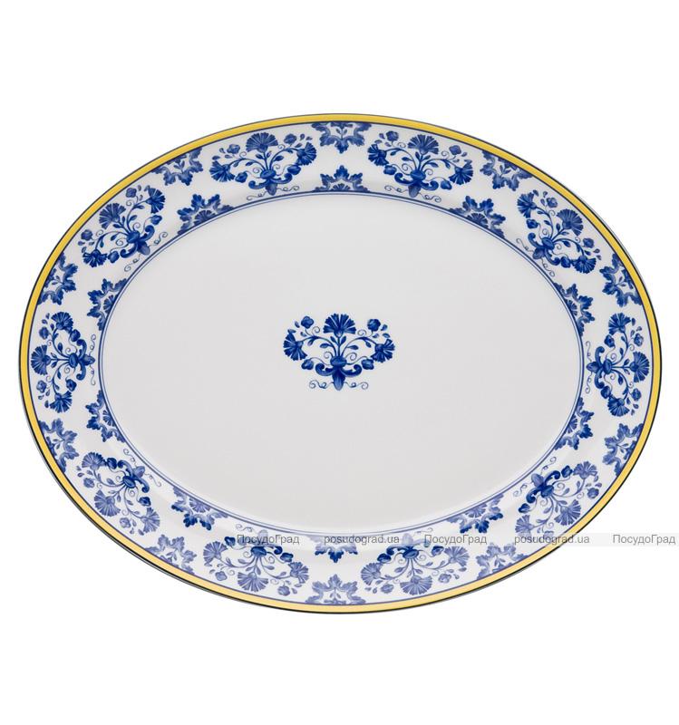Блюдо овальное Vista Alegre CASTELO BRANCO 35x27см