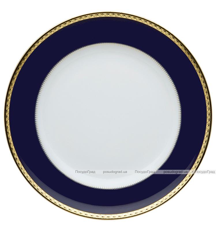 Тарелка фарфоровая Vista Alegre BREST десертная Ø21.5см