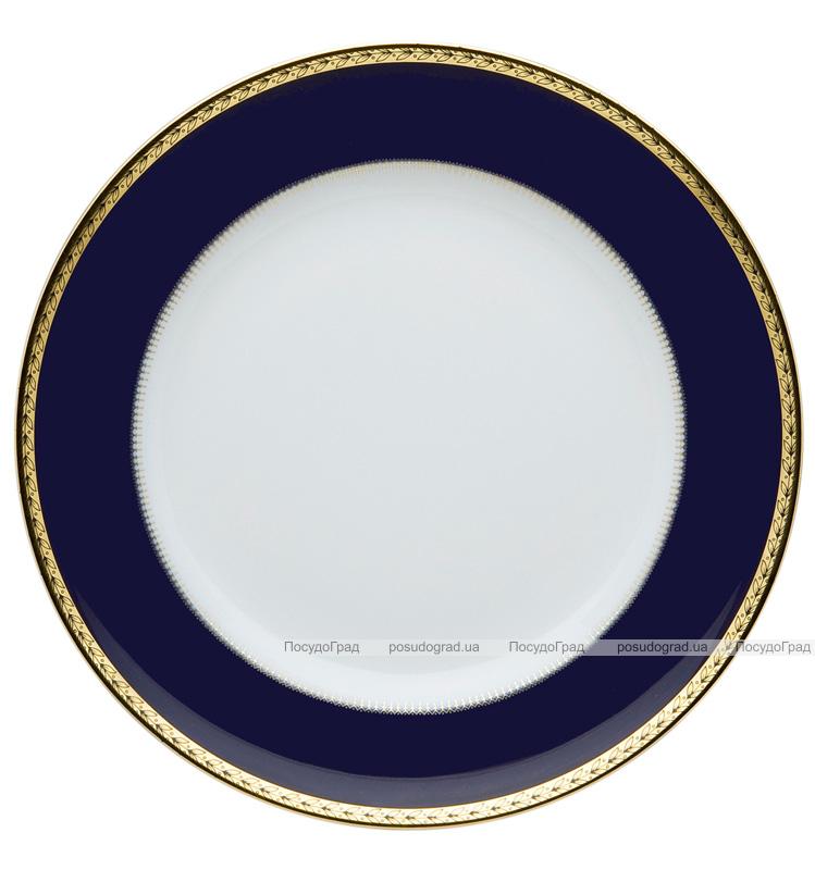 Тарелка фарфоровая Vista Alegre BREST хлебная Ø17.5см
