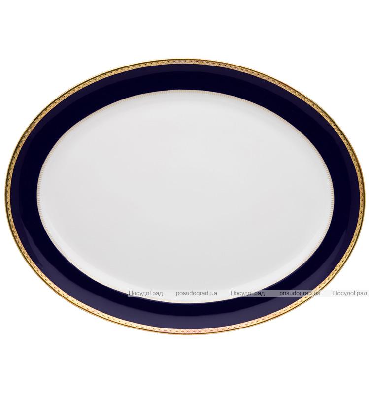Блюдо овальное Vista Alegre BREST 42x32см