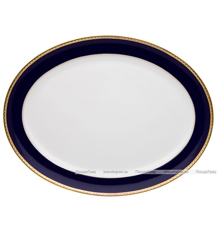 Блюдо овальное Vista Alegre BREST 35x27см