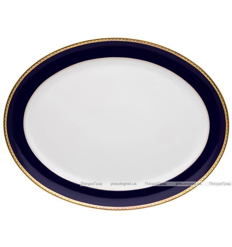 Блюдо овальное Vista Alegre BREST 30x24см