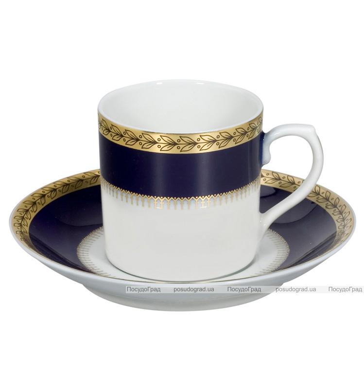Кофейная пара Vista Alegre BREST чашка 80мл с блюдцем