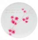 Набір 4 фарфорових тарілки Vista Alegre ARIGATO обідні Ø27.5см