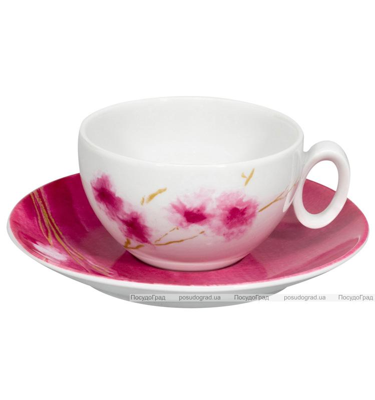 Чайный набор Vista Alegre ARIGATO 2 чашки 370мл и 2 блюдца