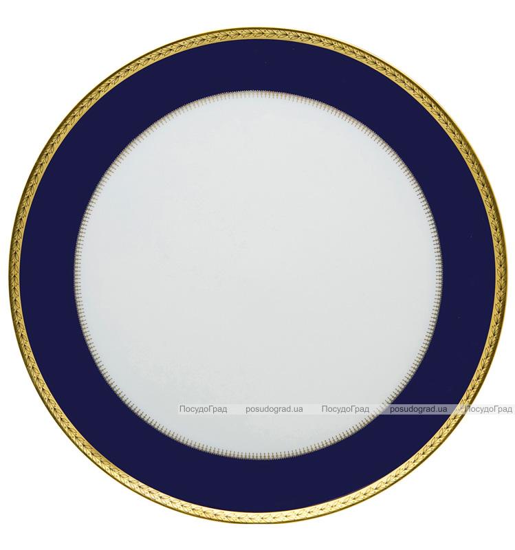 Блюдо для торта круглое Vista Alegre BREST Ø28см