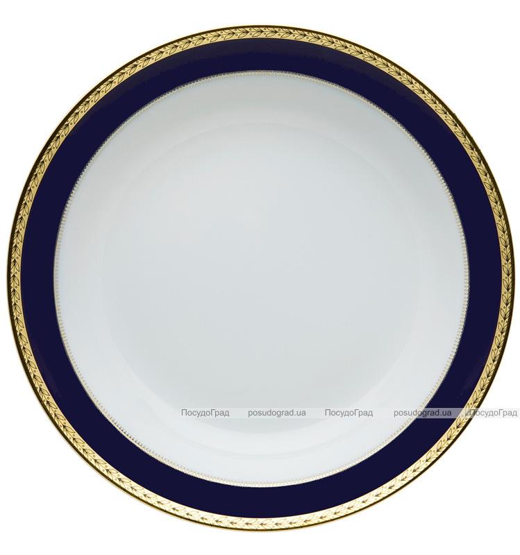 Блюдо круглое глубокое Vista Alegre BREST Ø31см