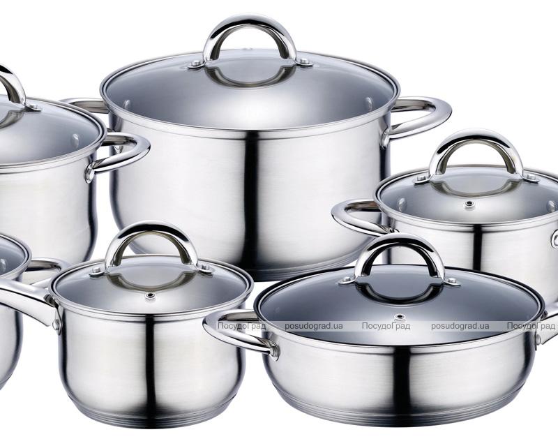 Набор кухонной посуды Renberg Alexander 4 кастрюли, ковш и сковорода с мерной шкалой
