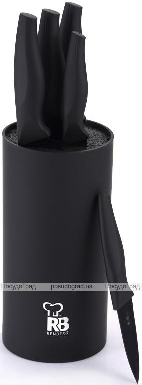 Набор 5 кухонных ножей Renberg Carmiel в пластиковой колоде, черный