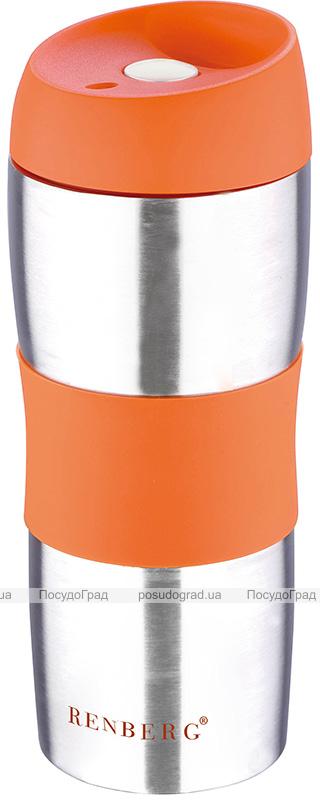 Термокружка Renberg Vacuum Travel 450мл