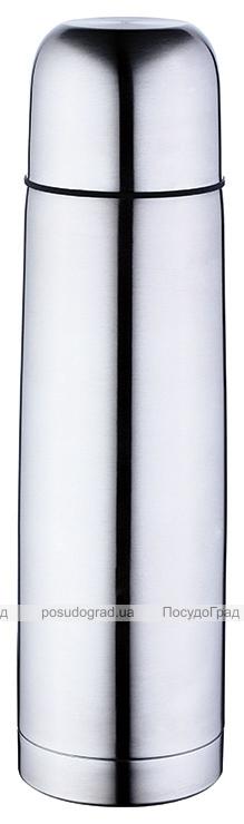 Термос Bergner San Ignacio 750мл з нержавіючої сталі