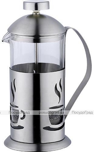 Френч-пресс Renberg Tea Cup 800мл